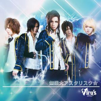 Viru's
