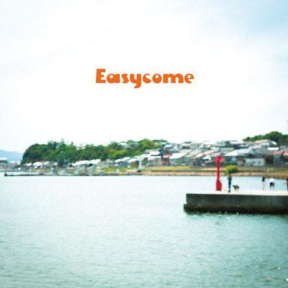 Easycome